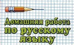 Шевцова русский язык новинки софта